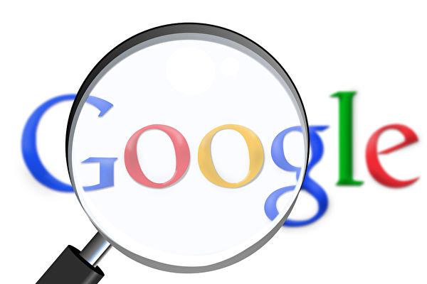 17岁少年发现谷歌漏洞 获奖3.6万美元