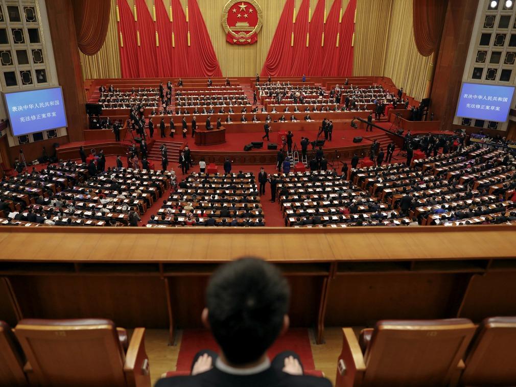 2个月后中共回应修宪:选举制是政治分赃