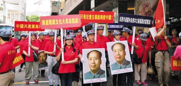 中国左派在香港示威 歌颂文革批评习近平