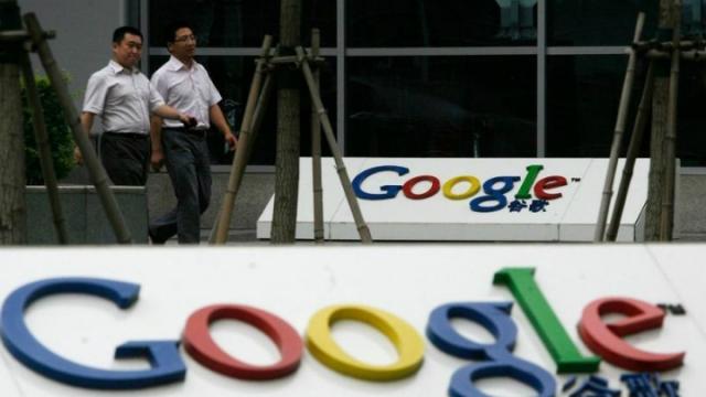卷土重来 Google这是要重新进军中国?