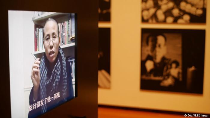 Ausstellung Liu Xia �C Eine Fotografin aus China (DW/M.Bölinger)