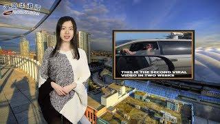 温西豪宅市场再现小阳春,中国移民压价换屋