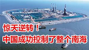 美国在南海玩儿完了  中国优势与时俱增