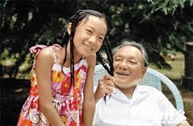 邓小平外孙女  才是安邦的最大股东
