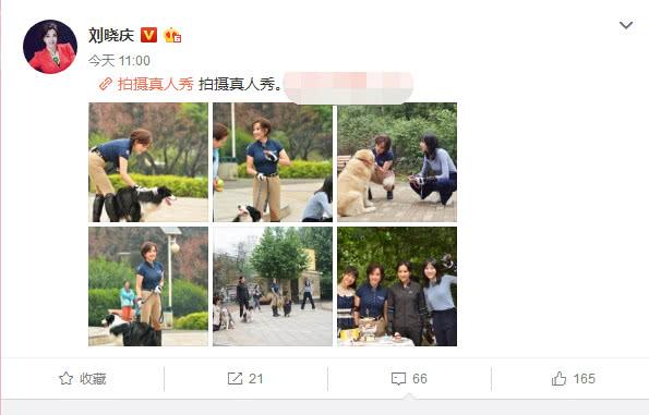 刘晓庆近照帅气干练 上围傲人秒杀刘嘉玲