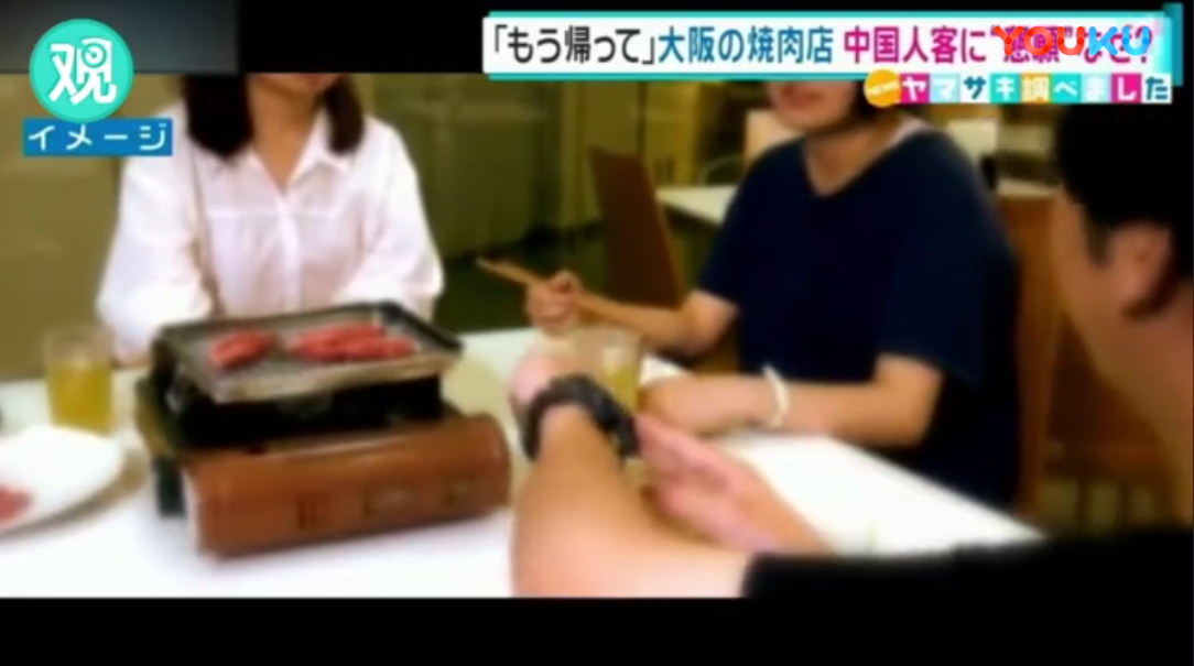 因吃相太难看 中国女生日本烤肉店被赶