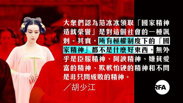 崔永元折射中国社会病态 大众发泄不满