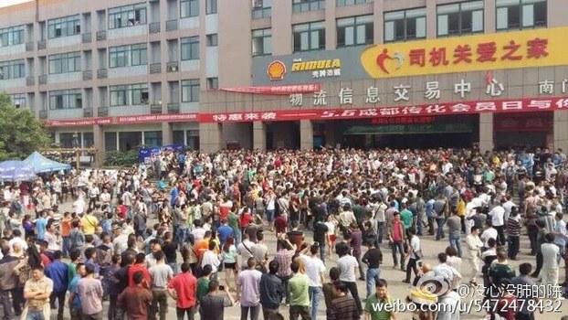 重大突发  中国货卡车司机大罢工提前开始