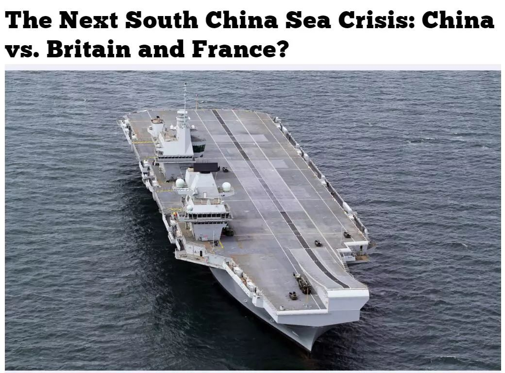 法舰也闯中国领海?或酿下一场南海危机