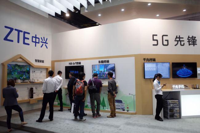 北京一个科技展览上的ZTE展台(资料照片)