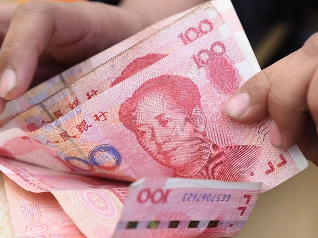 人民币中间价大幅下调344点 创4个月最大降幅