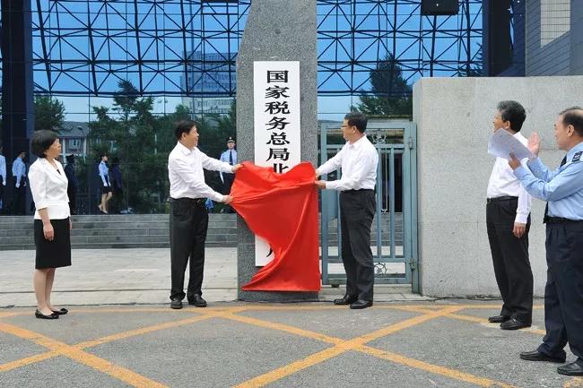 韩正部署15天后  36省市统一大动作