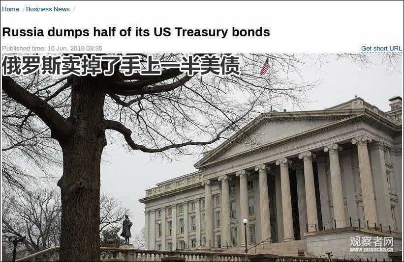 贸易冲突全球抛美债 俄罗斯单月卖掉一半