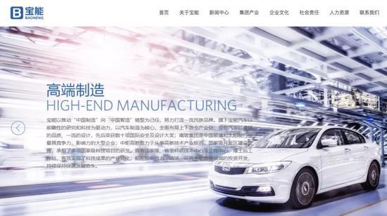 这家日本公司曾造出中国最便宜轿车 如今