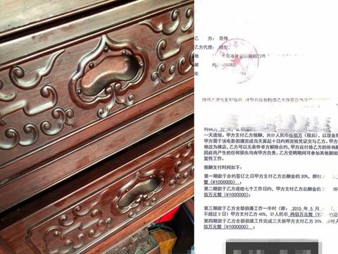 崔永元公布涉范伟合同文本 金额曝光