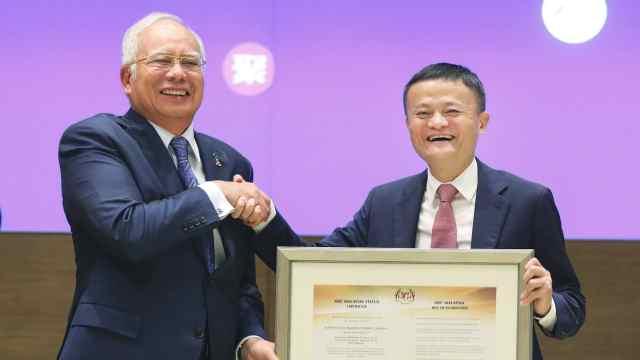 马来西亚总理会晤马云盼带动马国发展