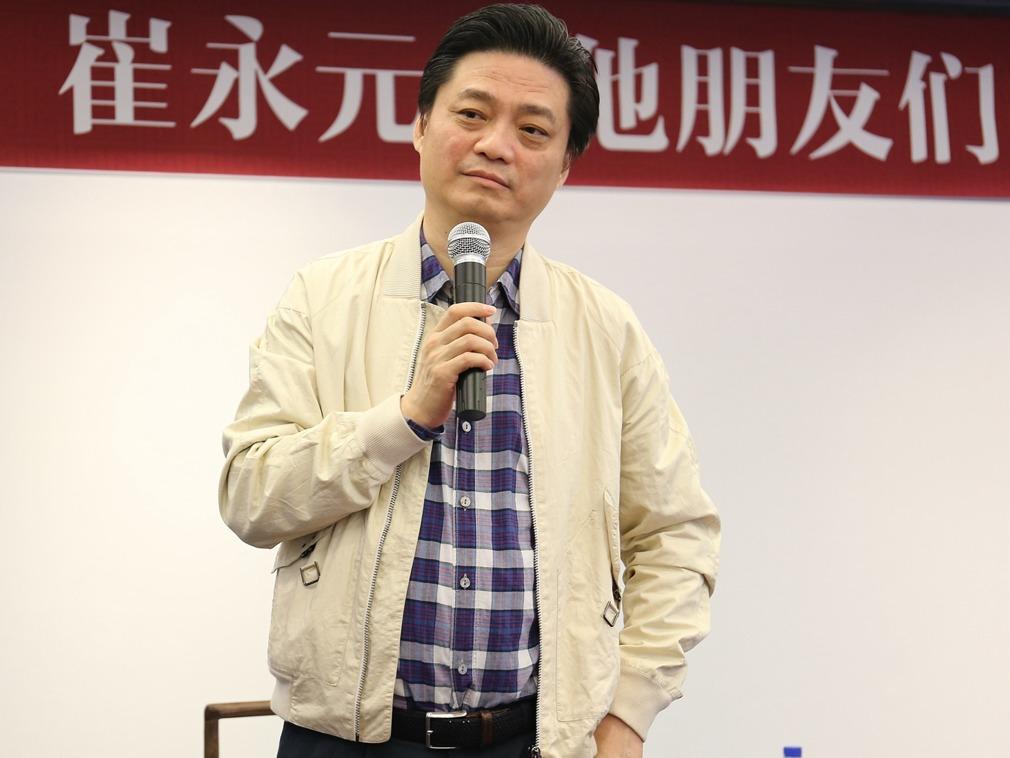 传中国有关部门给崔永元配备10名保镖