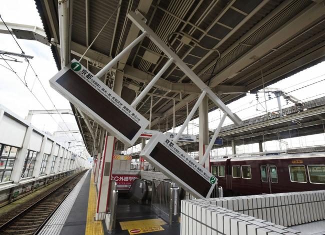 日本大阪地震遇难人数升至4人 370人受伤