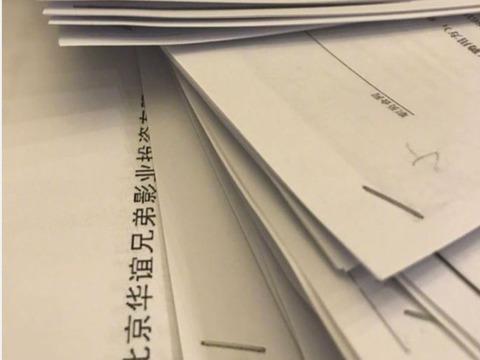 崔永元喊话国家税务局 交华谊偷漏税资料