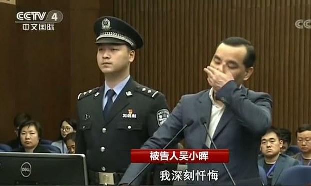 抓判吴小晖打响清算邓家后代的第一枪?