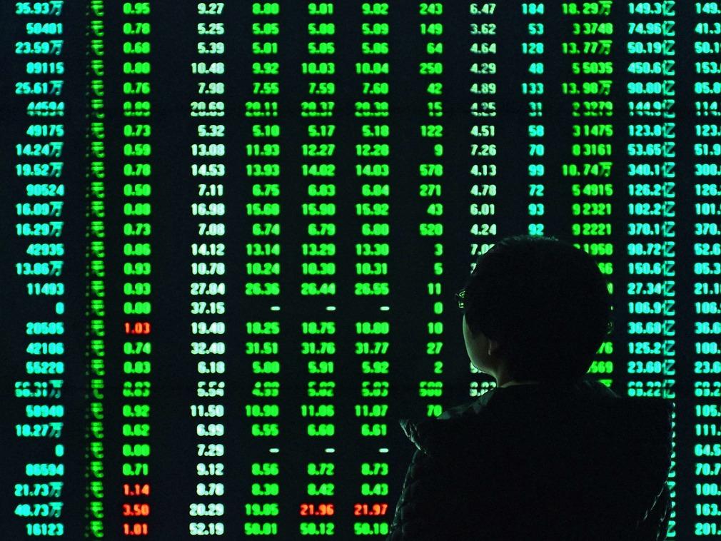 关税大棒致中国股市全飘绿 央行为何淡定