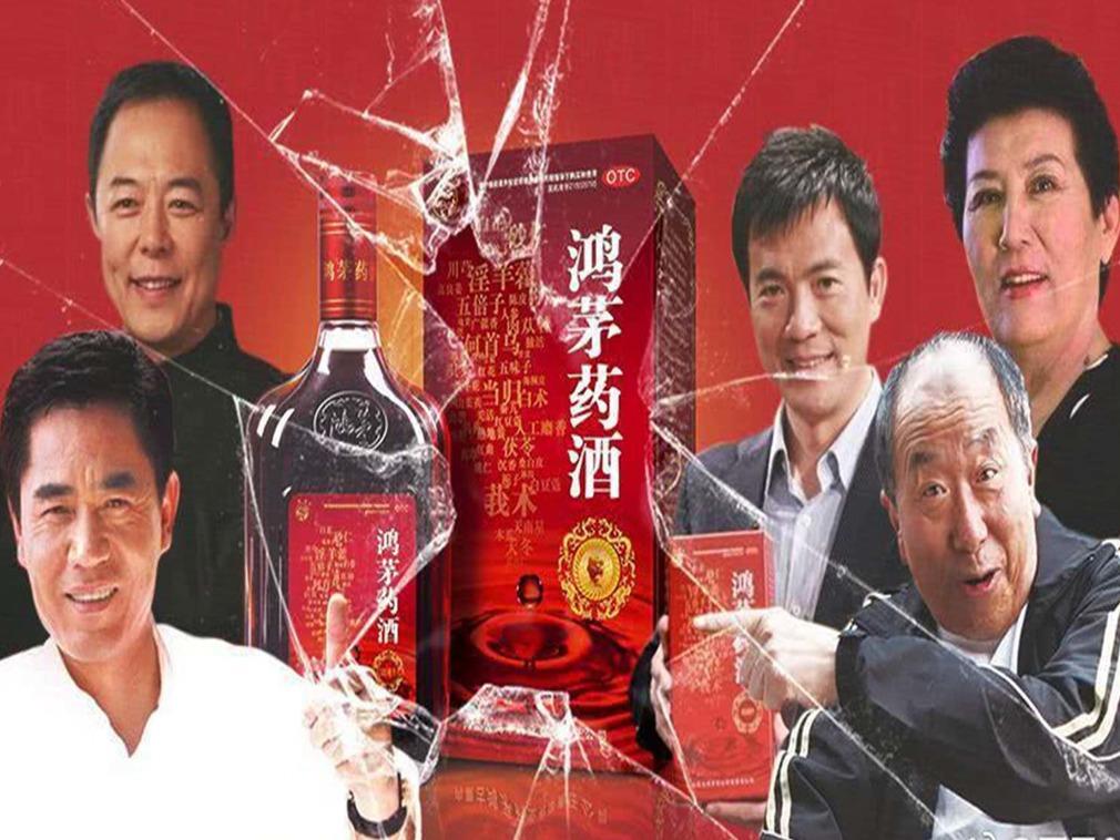 这个惊动中国人的案子 谁是幕后赢家