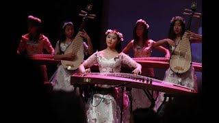 """古筝琵琶表演:""""琵琶语""""和刚好遇见你(视频)"""