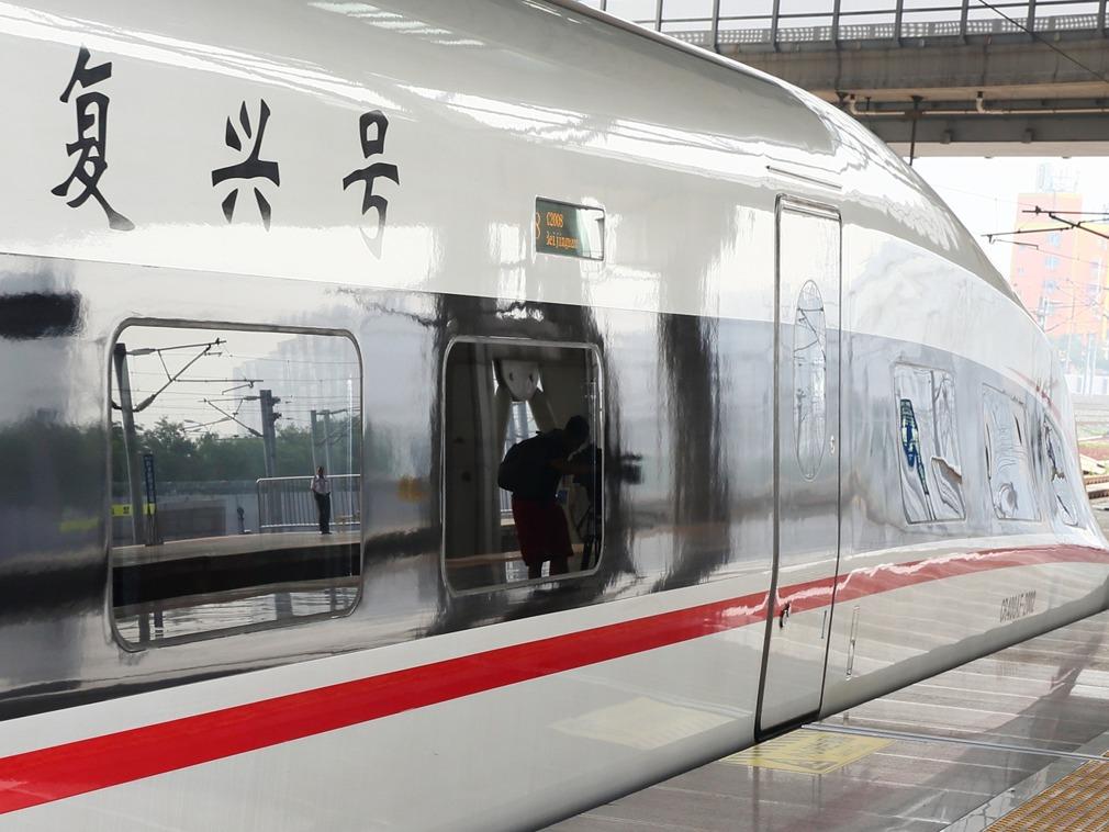 中国造全球最长高铁正式运营