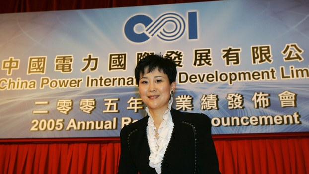 李鹏的女儿李小琳。(美联社)