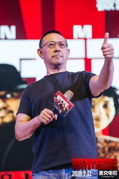 """姜文新片引千人热潮 观众直呼""""4年值了"""""""