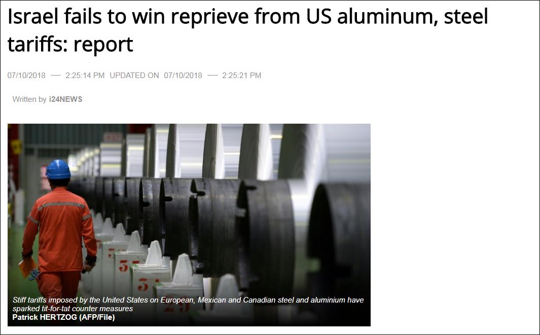以色列是美国挚友 但未获豁免 好失望