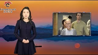 刘霞笑容灿烂去了德国 北京亮贸易战底牌(视频)