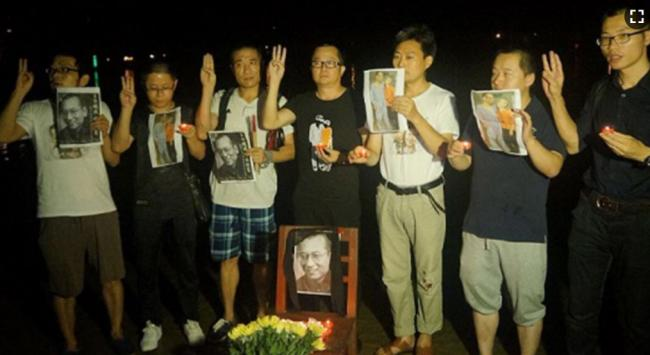 中国当局严控刘晓波逝世一周年纪念活动