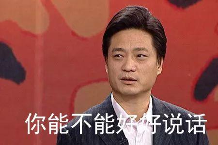 冯小刚VS崔永元大战:劈你的雷正在路上