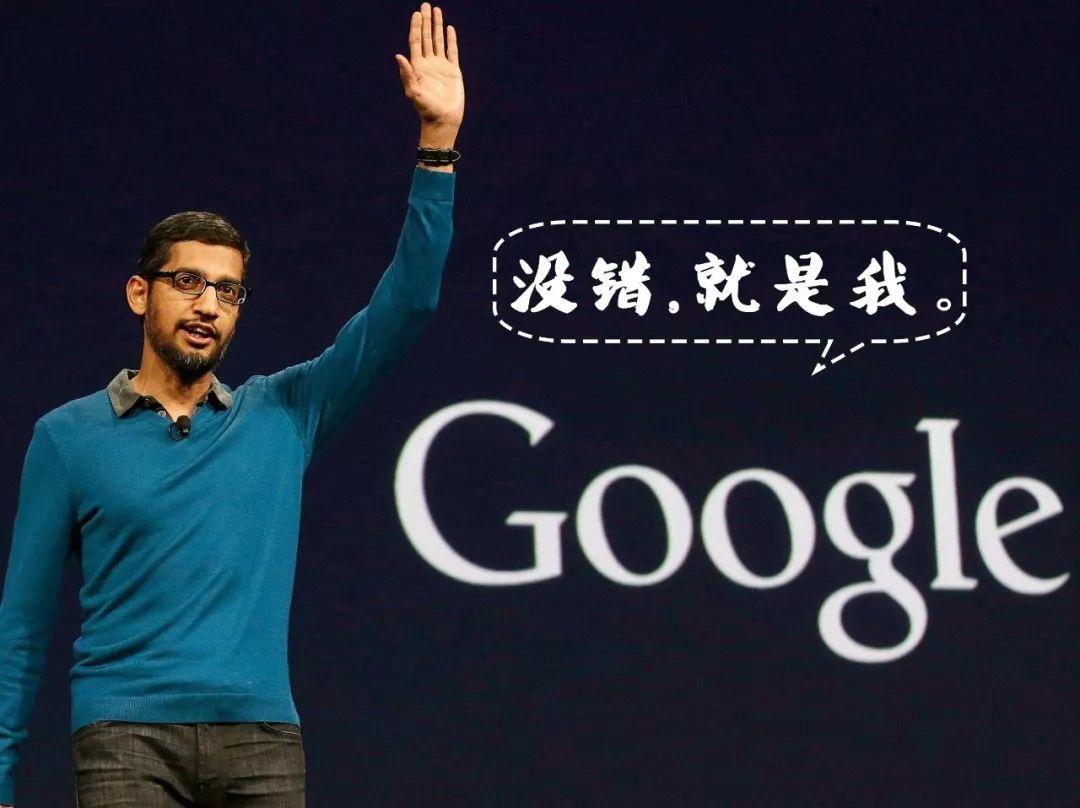硅谷最高年薪有多少 谷歌为留他花3个亿
