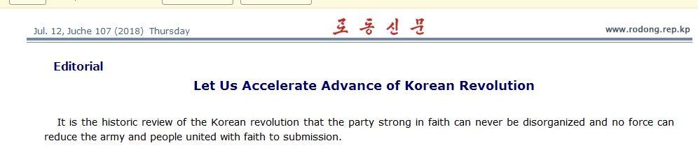 """谈崩了?时隔3个月朝鲜再提""""核武力建设"""""""