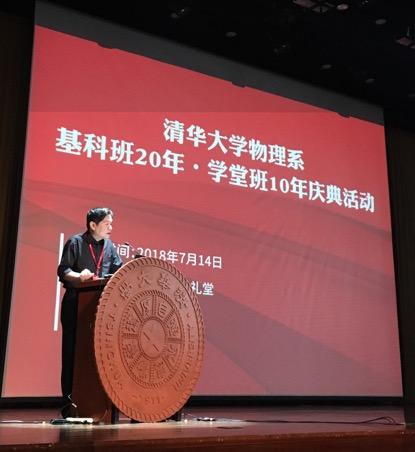 杨振宁 中国培养一流科学家为何不太成功