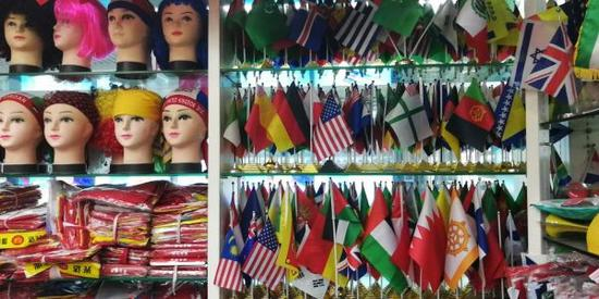 世界杯法国国旗不够 中国制造连夜支援