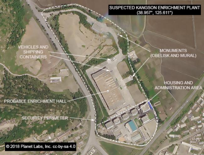 朝鲜多少核设施? 平壤设铀浓缩秘密设施