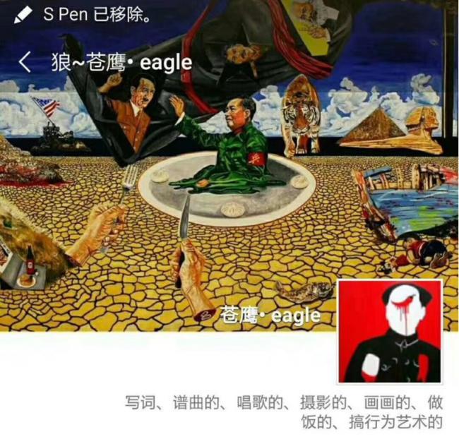 泼墨事件蔓延 广州艺术家绘泼墨画被拘