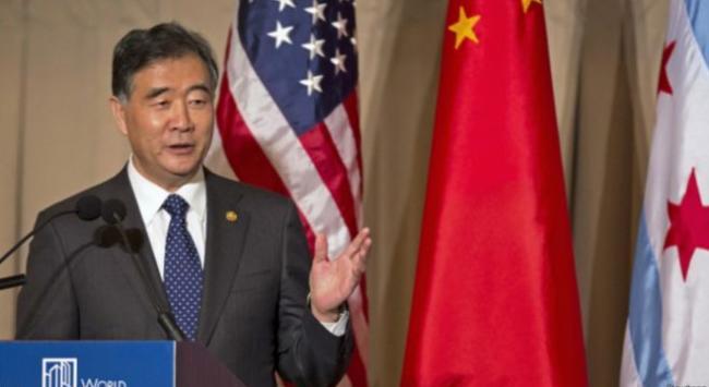 汪洋曾说美国引领世界 中国没能力挑战