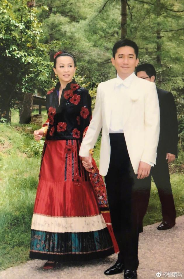 刘嘉玲梁朝伟结婚十周年!晒旧照好幸福