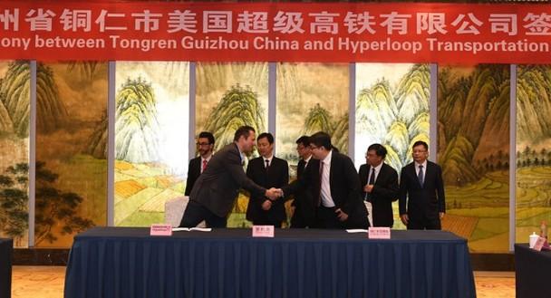 贸易战下中国首条超级高铁由美公司中标