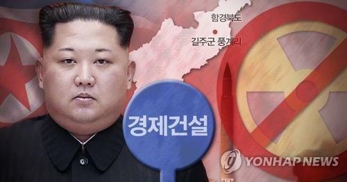 去年朝鲜经济增速创近20年来最低