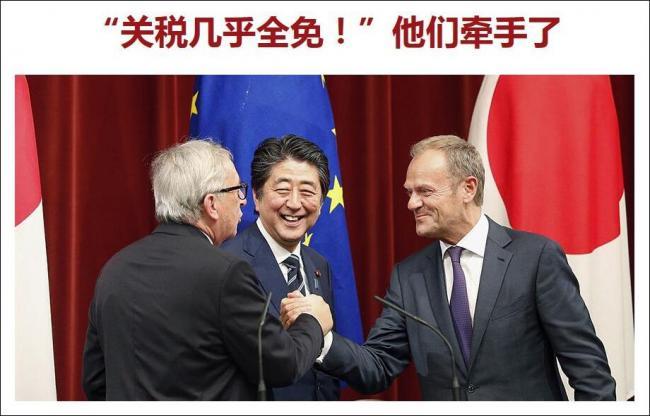 美国欲拉拢欧盟日本对付中国  遭拒绝