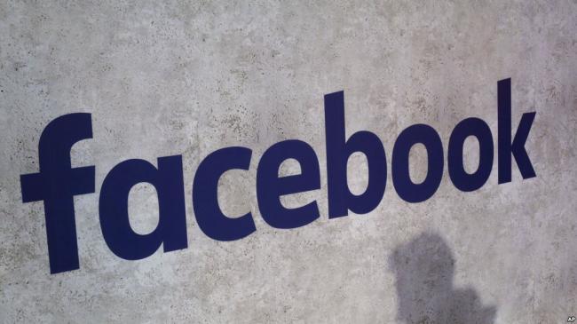 脸书中国分公司短命 注册许可被撤回