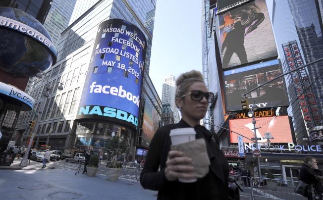 脸书1天蒸发1191亿 美个股史上最惨