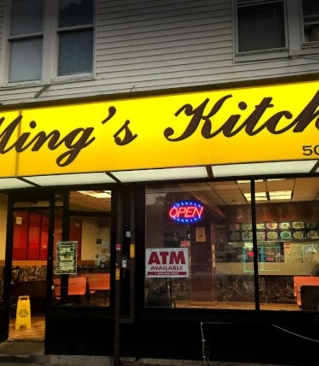 杀害美中餐馆老板凶手被抓! 还未成年