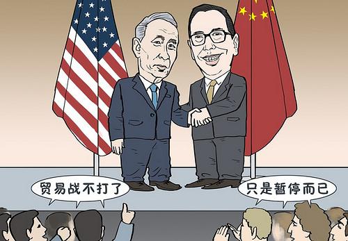 中美代表正进行私下接触 谈判或重启
