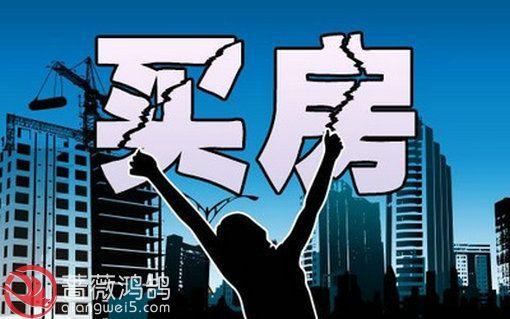 中国人花2000亿在美国买房引起恐慌?